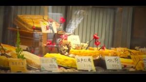 築地の玉子焼屋 手焼きのこだわり高級玉子焼店『大定』紹介動画